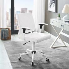 See Details - Lattice Vinyl Office Chair in White
