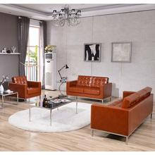 See Details - HERCULES Lacey Series Reception Set in Cognac LeatherSoft
