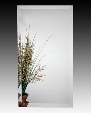 Mirror Cabinet MC10344-W Product Image