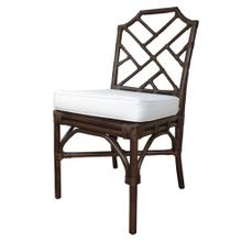 Kara Rattan Dining Side Chair, Paloma Brown