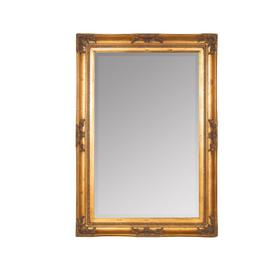 Orion Rectangle Wall Mirror