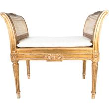 Base Petit Trianon Bench