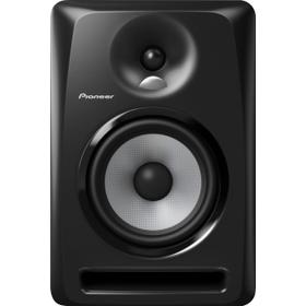"6"" active monitor speaker"