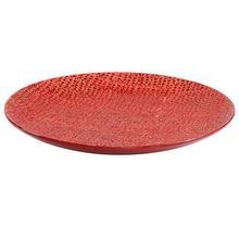 Centerpiece Plate