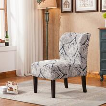Capa Sapphire Print Fabric Armless Contemporary Dining Chair