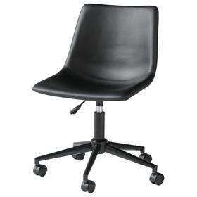 Home Office Swivel Desk Chair Black
