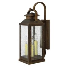 See Details - Revere Large Wall Mount Lantern