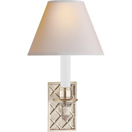 Visual Comfort AH2013BN-NP Alexa Hampton Gene 1 Light 7 inch Brushed Nickel Decorative Wall Light