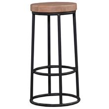 Indigo Bar Stool