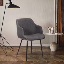 Jaida Charcoal Cushion Side Chair in Black Powder Coated Finish and Black Brushed Wood