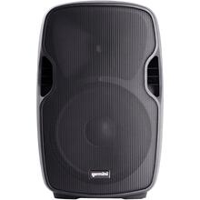 "Gemini® AS-08P 8"" Powered Loudspeaker"