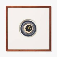 See Details - Celestial Patch Wall Art