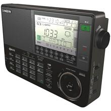 Professional Multiband AM/FM/SW Receiver (Black)