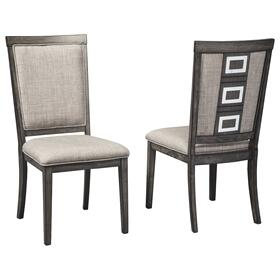 Chadoni Dining UPH Side Chair Gray