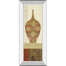 """Spice Stripe Vessels Panel III"" By Wild Apple Portfolio Mirror Framed Print Wall Art"