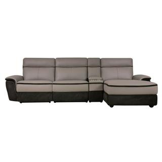 Laertes 4 Piece Modular Power Reclining Sectional