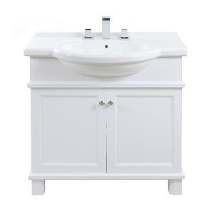 White NOUVEAU 34-in Single-Basin Vanity Product Image