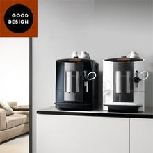 CM 5100 Coffee System - Black
