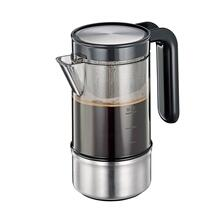 Cilio Stainless Steel Perfetto French Press, 17 Oz