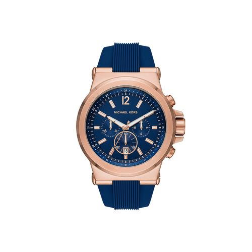 MICHAEL KORS Dylan Chronograph Navy Silicone Watch