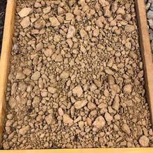 Spar Dust Granite Gravel