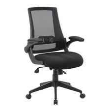 Boss Mesh Back, Flip Arm Task Chair B6776BK