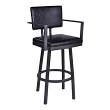 Adrian Swivel Stool