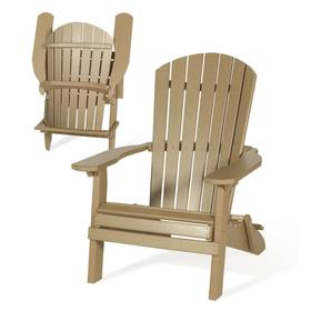 Leisure Lawns Collection - #368 Folding Chair