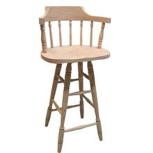 Captains Swivel Bar Stool