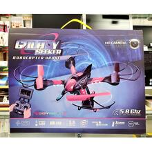 Galaxy Seeker Quadcopter Drone