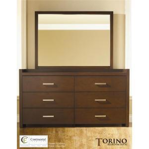 Continental Furniture Ltd - Torino Dresser & Mirror