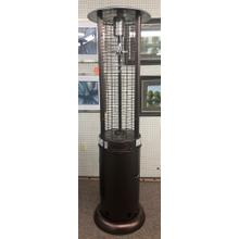 Patio Heater - Bronze