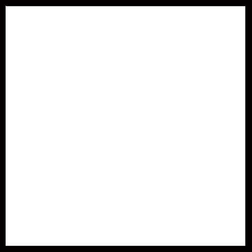 Plain Glider 4' White