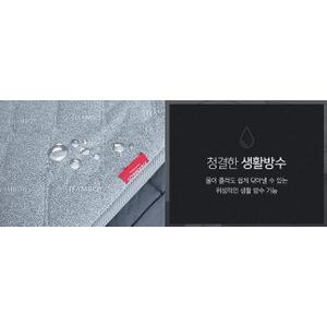 SteamBoy Hot water Onsu Mat Mattress Topper l KHSMT-800Q (Queen)
