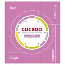 Cuckoo Accessories l Rubber Packing for 6Cup_CCP-06