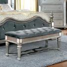 Azha Bench Product Image