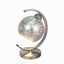 ACME Gwen Table Lamp - 40127 - Sandy Nickel