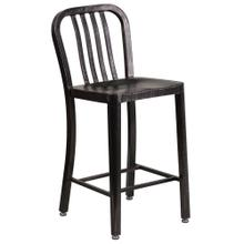 24'' High Black-Antique Gold Metal Indoor-Outdoor Counter Height Stool with Vertical Slat Back