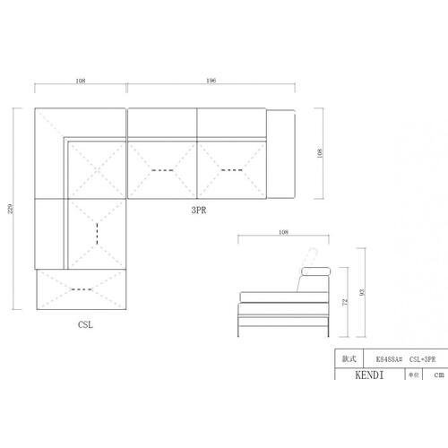 VIG Furniture - Divani Casa Quebec - Modern Light Grey Eco-Leather Right Facing Sectional Sofa