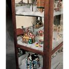 Howard Miller Townsend Curio Cabinet 680235 Product Image
