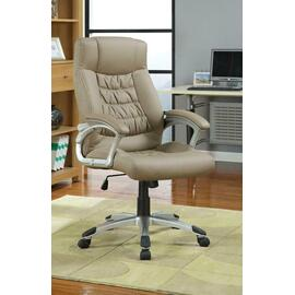 See Details - Transitional Taupe Office Chair