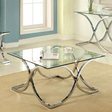 See Details - Luxa Coffee Table