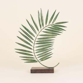 Single Metal Palm Frond on Stand