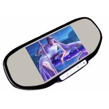 Rearview In-car LCD Monitors