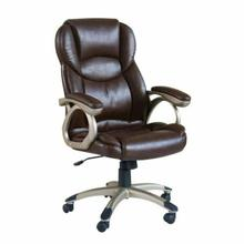 Barton Office Chair