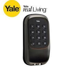 View Product - Bronze Keyless Push Button Deadbolt