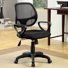 See Details - Sherman Office Chair