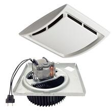 60 CFM QuicKit Bathroom Exhaust Fan Upgrade Kit