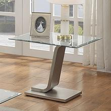 Aumsville End Table
