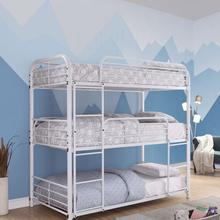 See Details - Opal Twin/twin/twin Bunk Bed